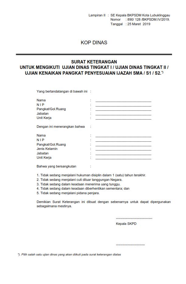 Ujian_Dinas_Tk_I,_II_004.png
